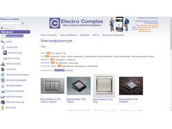 Интернет-магазин электротоваров «ЭлектроКомплекс»