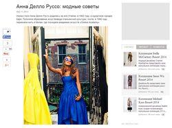 FashionFetish - для сходящих с ума по моде