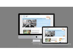 Дизайн сайта культурного проекта