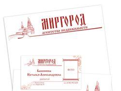 Агенство недвижимости Миргород