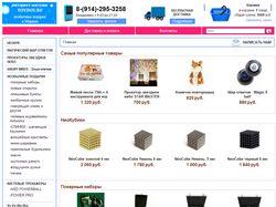 Интернет-магазин необычных подарков