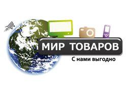 Логотип для интернет магазина Мир Товаров