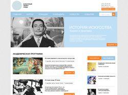 Sreda website