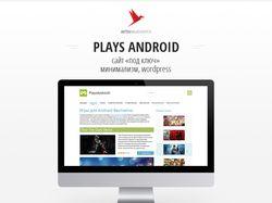 Playsandroid.com