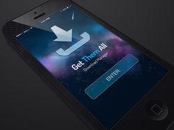 IOs приложение для управления загрузками