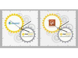 Дизайн часов-подарка бизнес-партнерам