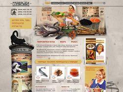Дизайн сайта компании ГЛАВРЫБА