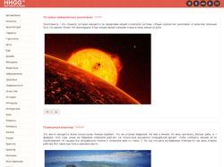 Ежедневное добавление статей на сайт.