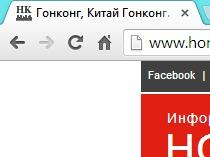 hong-kong.ru
