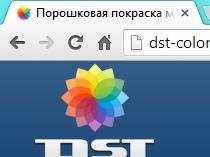 dst-color.ru