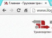 ilogistik.ru