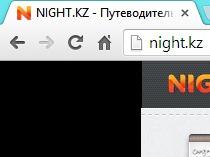 night.kz
