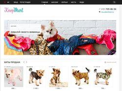 Интернет магазин товаров для собак Knopmart.ru