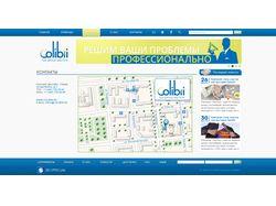 Юридическая фирма Colibri Kazakhstan