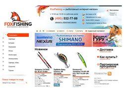 Рыболовный магазин Фоксфишинг