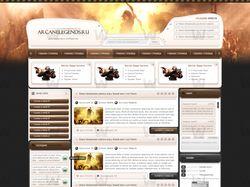 Макет сайта ArcaneLegendsRussia.ru