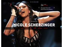 Промо-сайт певицы Nicole Scherzinger