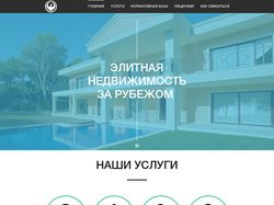 royal realty website