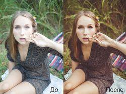 Съемка  и обработка фотографии в Лайтрум и Фотошоп