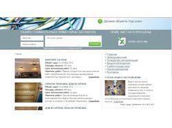 Наполнение сайта ГорЭлектро на DLE