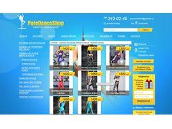 Наполнение интернет магазина - CMS Webasyst