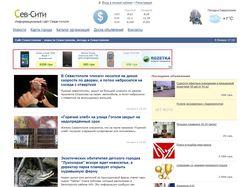 Информационный сайт Севастополя