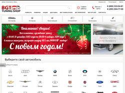 Авто интернет-магазин