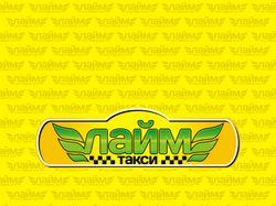 "Логотип ""ЛаймТакси"""