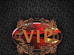 "Логотип для бани/сауны ""VIP"""