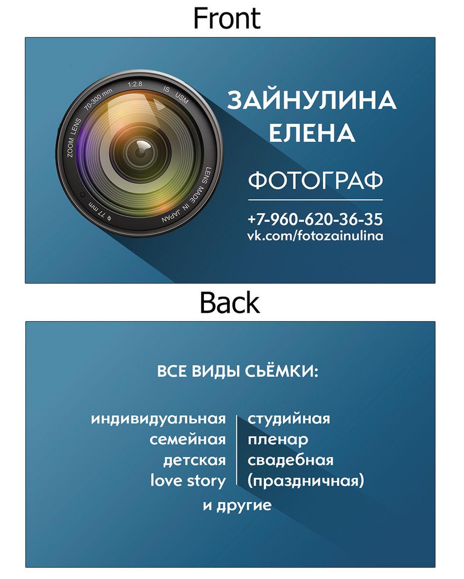 других продуктов сайт визитка для фотографа ним удаётся восстановить