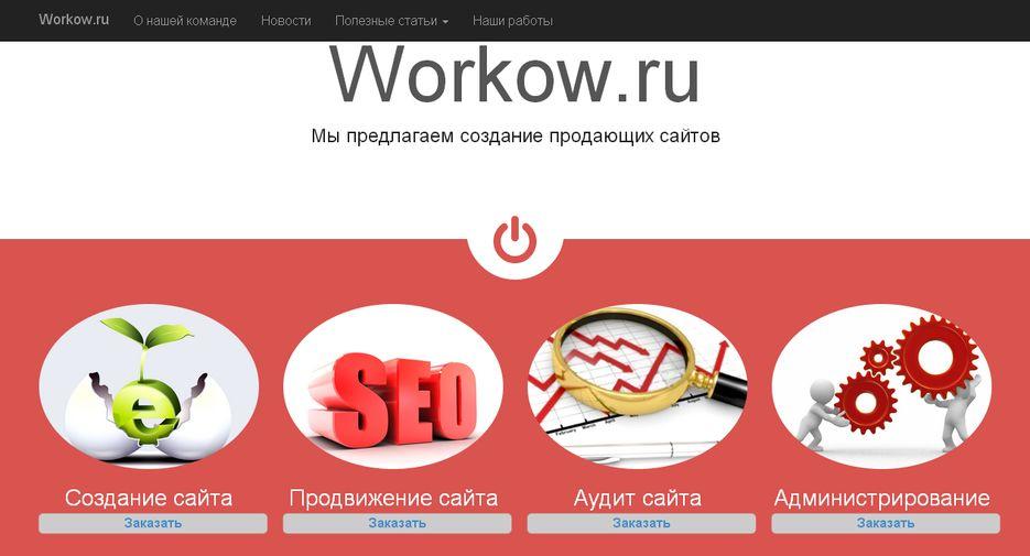 Продам сайт фрилансеров freelancer logo designs
