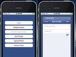 facebook-клиент для IOS
