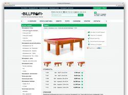Интернет-магазин Billprofi
