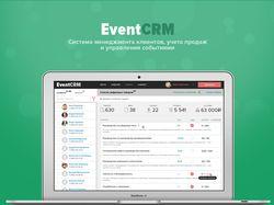 EventCRM
