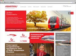 Дизайн сайта управляющей компании ржд