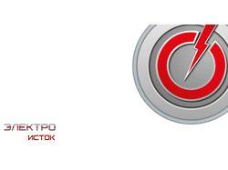 Создание логотипа инновационнного аккумулятора