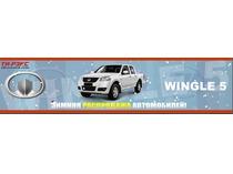 Баннер для сайта автосалона