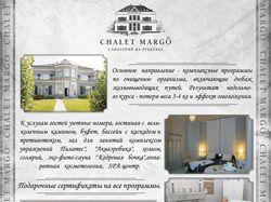 Дизайн постера для санатория на рублёвке