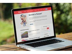 Информационный сайт о шоппинге в Польше
