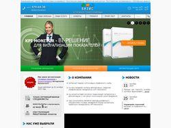 Сайт для Консалтинговой компании БАЗИС