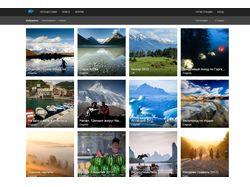 Сайт о путешествиях, спортивных походах, туризме