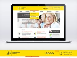 Дизайн сайта JBY