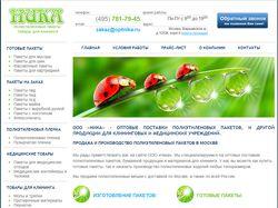 SEO фудит сайта Optnika.ru