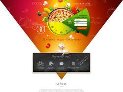 Landing Page Доставка пиццы