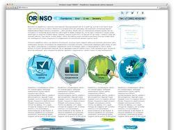 """Верстка сайта интернет студии """"ORINSO"""""""