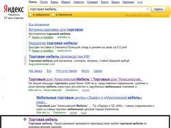 Вывод в топ 3 НЧ Запрос за счет оптимизации сайта.