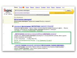 Оптимизация сайта, предлагающего услуги фотосъемки
