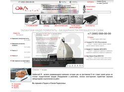 Сайт Окабиолаб