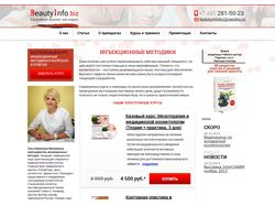 beautyinfo.biz Красивый бизнес наглядно