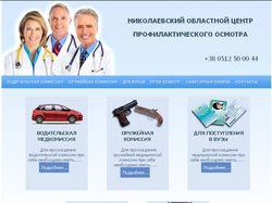 medcentr.mk.ua